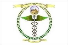 K A P Viswanathan Government Medical College logo