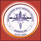 KanyaKumari Government Medical College logo