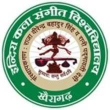Indira Kala Sangit Vishwavidyalaya, Khairagarh logo
