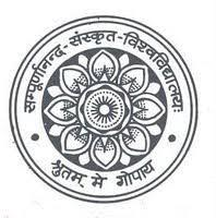 Sampurnanand Sanskrit Vishwavidyalaya logo