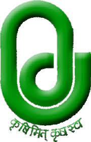 Sardarkrushinagar Dantiwada Agricultural University, Banaskantha logo
