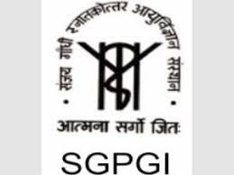 Sanjay Gandhi Post Graduate Institute of Medical Sciences, Lucknow logo