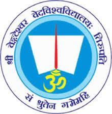 Sri Venkateswara Vedic University, Tirpupathi logo