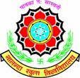 Nalanda Open University logo