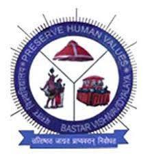 Bastar Vishwavidyalaya, Bastar logo