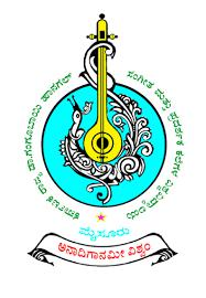 Karnataka State Dr. Gangubai Hangal Music And Performing Arts University logo