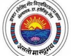 Dr. Harisingh Gaur Vishwavidyalaya, Sagar logo