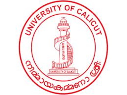 Calicut University, Thenhipalem, Malapuram logo