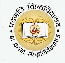 Patanjali University, Haridwar logo