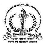 SAFDARJUNG HOSPITAL AND VMMC logo