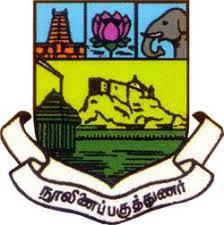Periyar E.V.R. College, Tiruchirappalli - 620 023. logo