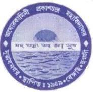 Aghore Kamini Prakash Chandra Mahavidyalaya logo