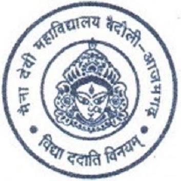 Maina Devi Mahavidyalaya,Baidauli, Azamgarh logo