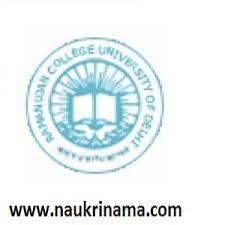 Ramanujan College logo