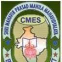 MAHAVEER PRASAD MAHILA MAHAVIDYALAYA, RAJAJIPURAM logo