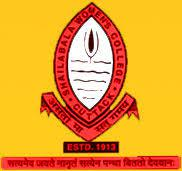 S.B.Women's College,Cuttack (W) logo