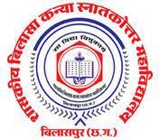 Govt. Bilasa Girls PG College, Bilaspur logo