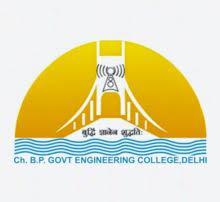 CH. BRAHM PRAKASH GOVERNMENT ENGINEERING COLLEGE logo