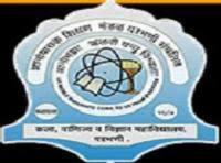D. S. M.'s Arts Commerce & Science College, Jintur Road, Parbhani logo