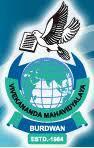 Vivekananda Mahavidyalaya logo