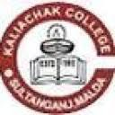 Kaliachak College logo