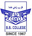 Sir Syed College,PO- Karimbam,Taliparamba logo