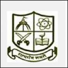 B.J.B. Autonomous College, BBSR, Khurda logo