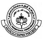 Adaikala Matha College, Arun Nagar, Vam, Thanjavur - 613 403. logo