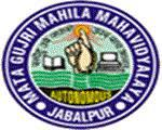 Mata Gujari Mahila Mahavidyalaya, Marhatal, Jabalpur logo