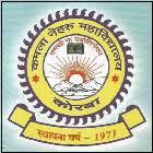 K. N. College, Korba logo