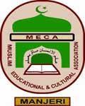 KAHM UNITY WOMENS' COLLEGE, MANJERI logo