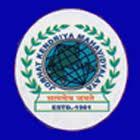 Jorhat Kendriya Mahavidyalaya P.O. Jorhat-785001 logo