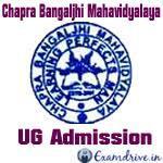 Chapra Bangaljhi Mahavidyalaya logo