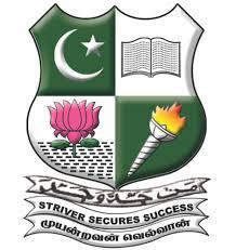 Mazharul Uloom College,Ambur -635 802 logo