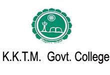 KKTM GOVT. COLLEGE, PULLUT logo