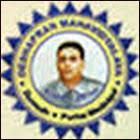 Deshapran Mahavidyalaya logo