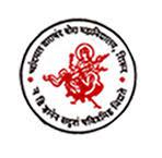 Shirur Shikshan Prasarak Mandal's Shri Chandmal Tarachand Bora Arts, Science & Commerce College Shirur logo