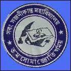 Sabang Sajani Kanta Mahavidyalaya logo