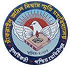 Sankrail Anil Biswas Smiriti Mahavidyalaya logo