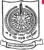Govt. Autonomus College, Angul, logo