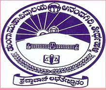 Tunga Mahavidyalaya, Anandagiri. Thirthahalli. logo