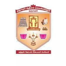 Dharmapuram Adhinam Arts College, Dharmapuram, Mayiladuthurai - 609 001. logo