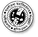 Subarnarekha Mahavidyalaya logo
