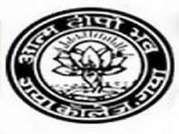 Gaya College logo