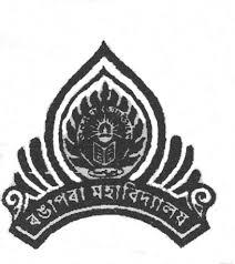 Rangapara College logo