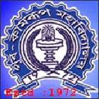 Pub-Kamrup College logo