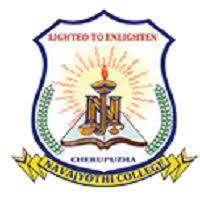 Navajyothi College, Cherupuzha, P.O Chunda, Kannur 670511 logo