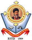 St.Gregorios College, pulamon P.O., Kottarakkara logo