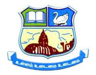 Government Arts College, Karur - 639 005. logo