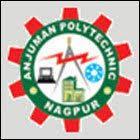 ANJUMAN POLYTECHNIC logo